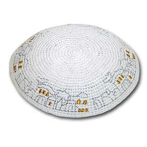 Why Wear a Kippah?