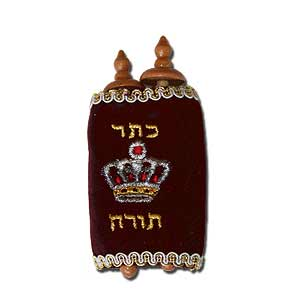 Torah Scroll with a Velvet Cover, Mini