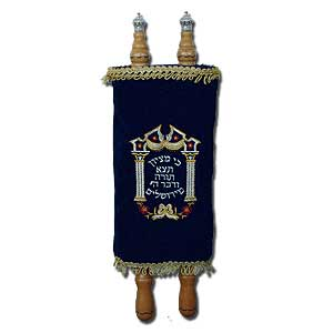 Torah Scroll with a Velvet Cover, Deluxe Large