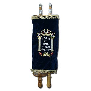 Torah Scroll with a Velvet Cover, Deluxe Extra Large