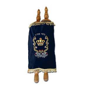 Medium Torah Scroll with a Velvet Cover