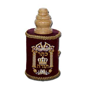 Sephardic Torah Scroll with a Velvet Case, Small