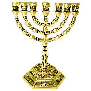 Tribes of Israel Menorah, 2 sizes/4 metal options