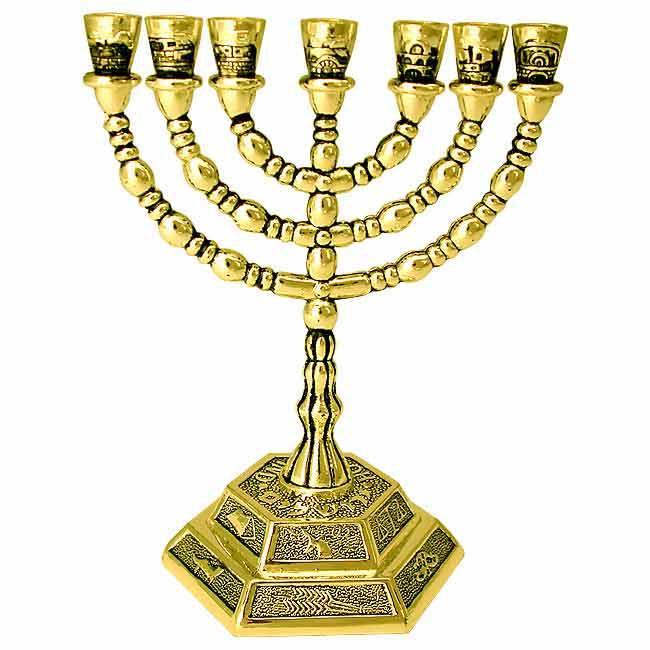 12 Tribes Of Israel Seven Branch Menorah