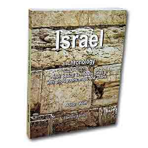 A Chronology of Israel, 2nd edition