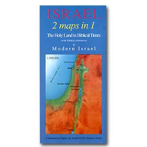 Israel 2 Maps in 1: Biblical Times and Modern Israel