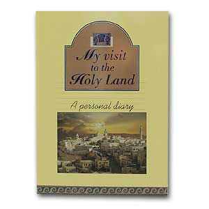My Visit to the Holy Land Journal