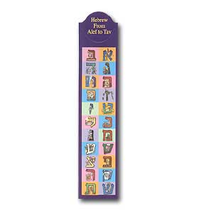 Hebrew Alphabet Bookmark: From Aleph to Tav