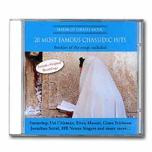 20 Most Famous Chassidic Hits (Audio CD)