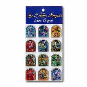 Twelve Tribes by Marc Chagall Magnets Set