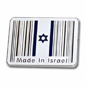 """Made In Israel"" Magnet"