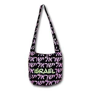 41406c93630f Israel Tote Bags