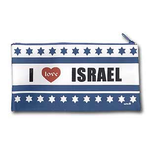 """I Love Israel"" Pencil Case"
