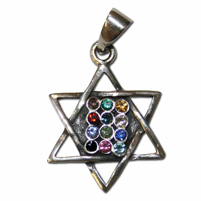 Star of david hoshen pendant sterling silver high priest for Star of david jewelry wholesale