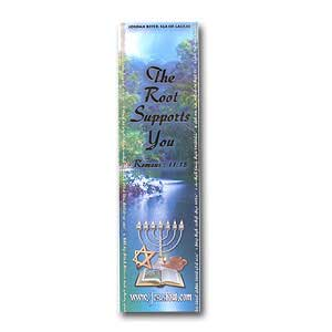 Jerusalem / Galilee Bookmark