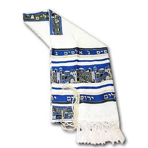 Prayer Shawl. Old Jerusalem.