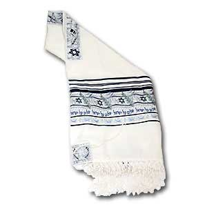 Shalom Prayer Shawl