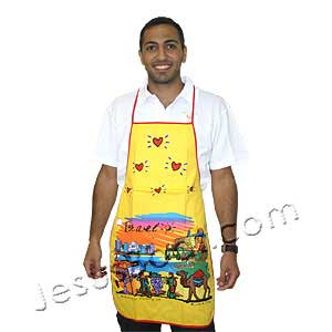 Yellow Apron. From Israel.