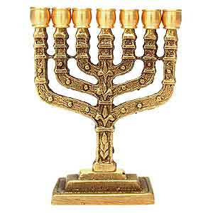 Brass Menorah, Small