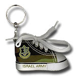 Israel Army Camouflage Sneaker Keychain