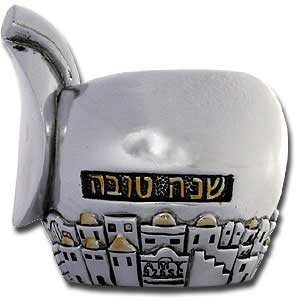 Apple and Honey Dish. Apple Shaped with Jerusalem Motif.