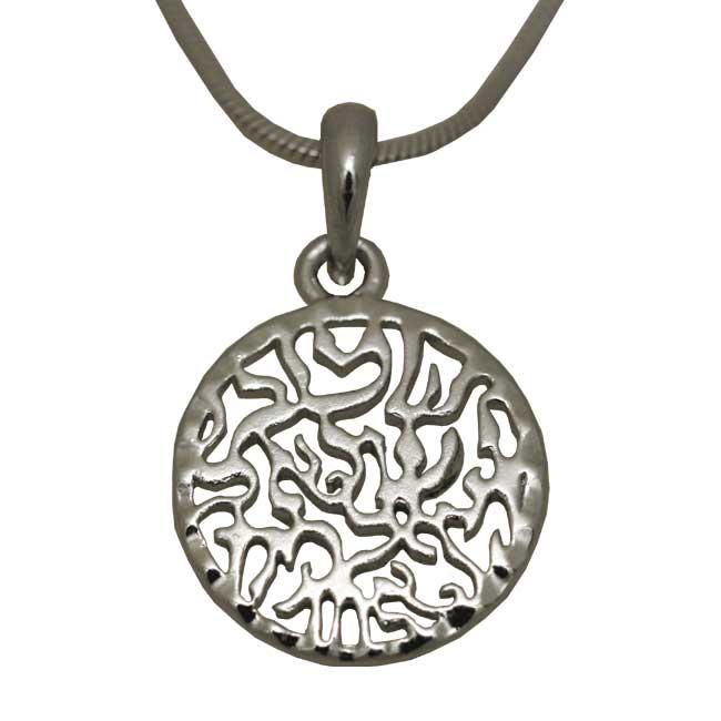 Shema Israel Pendant sale  30% of Religious Jewelry
