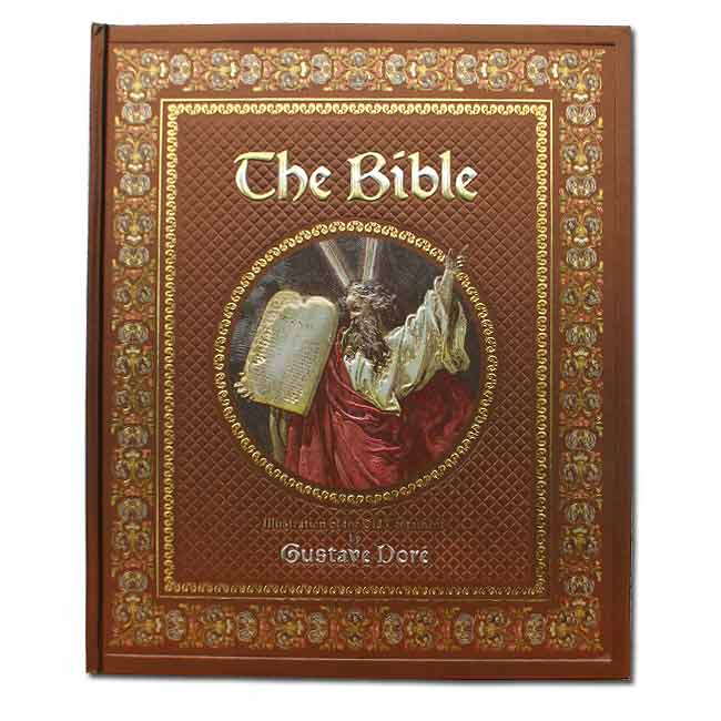 Vintage Leather Look Jeremiah Verse Bible Book Cover Large: The Bible. Old Testament. Bible Art By Gustave Doré