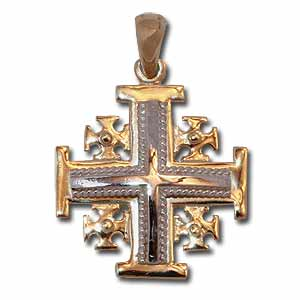 Two-Tone Jerusalem Cross Pendant