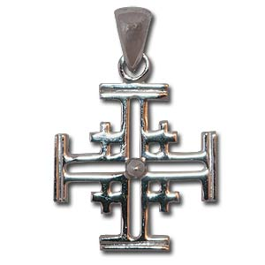 Jerusalem Cross Pendant. 14K White Gold.