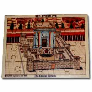 Biblical Puzzle. Second Temple.