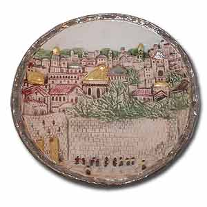 Ceramic Decorative Plate. Jerusalem. The Wailing Wall.