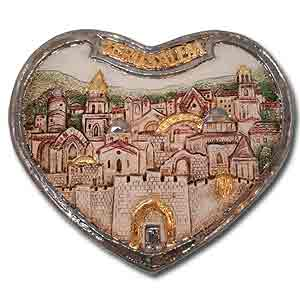 Ceramic Wall Decoration. Jerusalem Heart.