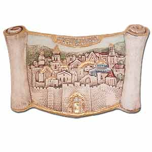Domar Art. Ceramic Jerusalem Scroll.