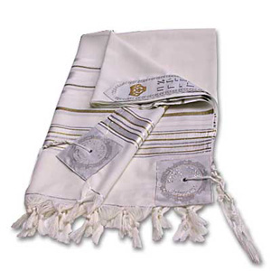 Hermon Prayer Shawl