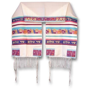Jerusalem Prayer Shawl