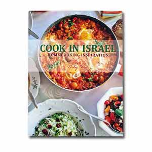 Cook in Israel: Home Cooking Inspiration with Orly Ziv