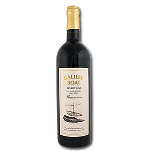 Galilee Boat Dry Red Wine