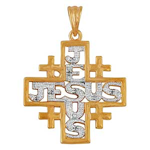 Gold-filled Jesus Jerusalem Cross Pendant