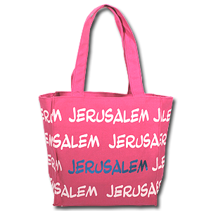 Jerusalem Tote Bag in Pink or Blue