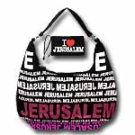 Jerusalem Hobo Bag with a Money Pouch