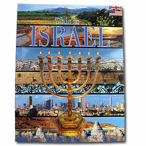 This is Israel Book, Pictorial Guide and Souvenir
