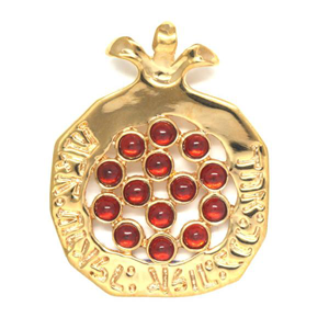 Round Pomegranate Pendant. Gold filled.