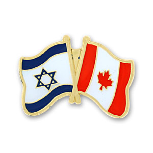 Canada-Israel Flags Lapel Pin.