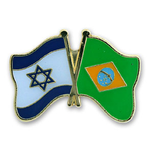 Brazil-Israel Flags Lapel Pin.