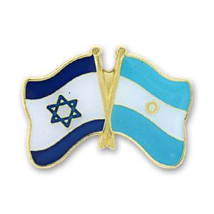 Argentina-Israel Flags Lapel Pin.