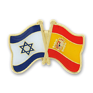 Spain-Israel Flags Lapel Pin.