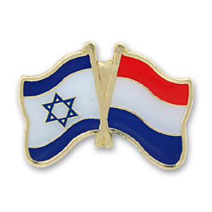 Netherlands-Israel Flags Lapel Pin