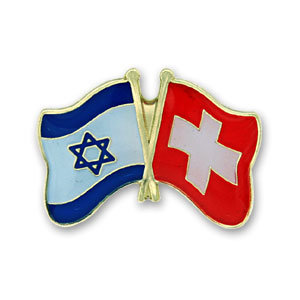 Switzerland-Israel Flags lapel Pin.