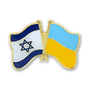 Ukraine-Israel Flags Lapel Pin.