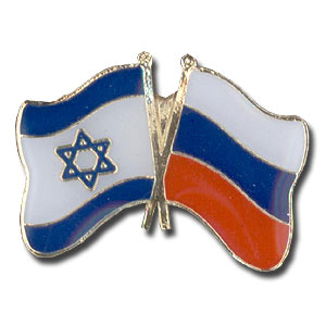 Russia-Israel Flags Lapel Pin.